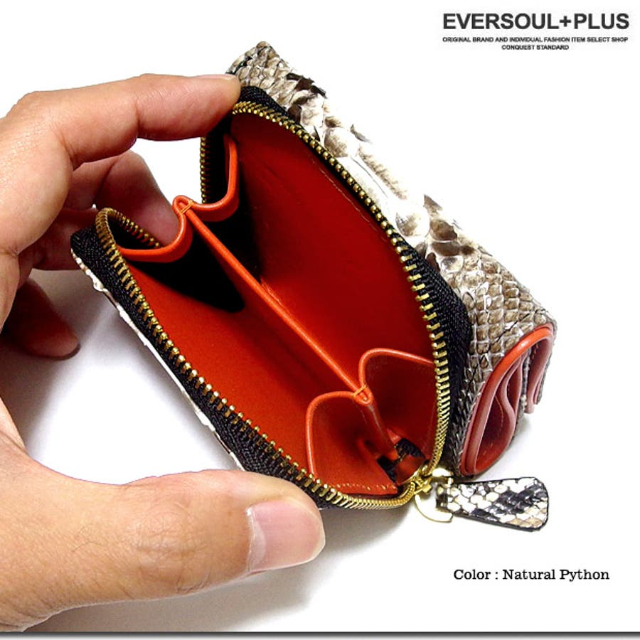 サイフ 財布 コンパクトウォレット ミニ財布 二つ折り メンズ レディース レザー 本革 パイソン ヘビ革 / 必要な機能だけを小さなサイズに集約した本革コンパクトウォレット! 4