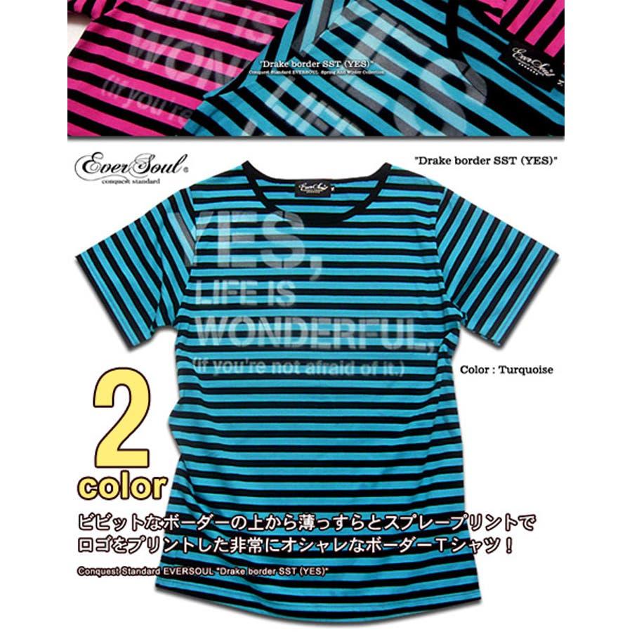 また購入したい メンズファッション通販ボーダー Tシャツ メンズ ロゴプリント EVERSOUL 「Drake border SST  YES 」スプレーロゴプリントボーダーTシャツ! 誤審