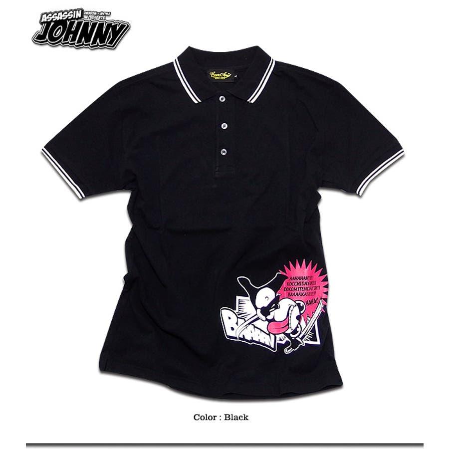 ポロシャツ メンズ アメコミ キャラクター プリント コラボ 半袖 メンズ 「ASSASSIN JOHNNY Polo Shirt(AC)」 jb style x EVERSOUL x ASSASSIN JOHNNYトリプルコラボ殺し屋ジョニーアメコミプリントライン入りポロシャツ! 2