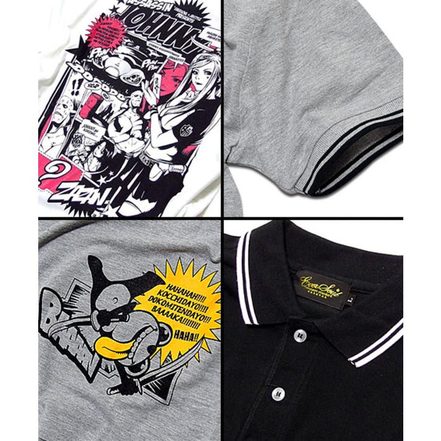ポロシャツ メンズ アメコミ キャラクター プリント コラボ 半袖 メンズ 「ASSASSIN JOHNNY Polo Shirt(AC)」 jb style x EVERSOUL x ASSASSIN JOHNNYトリプルコラボ殺し屋ジョニーアメコミプリントライン入りポロシャツ! 8