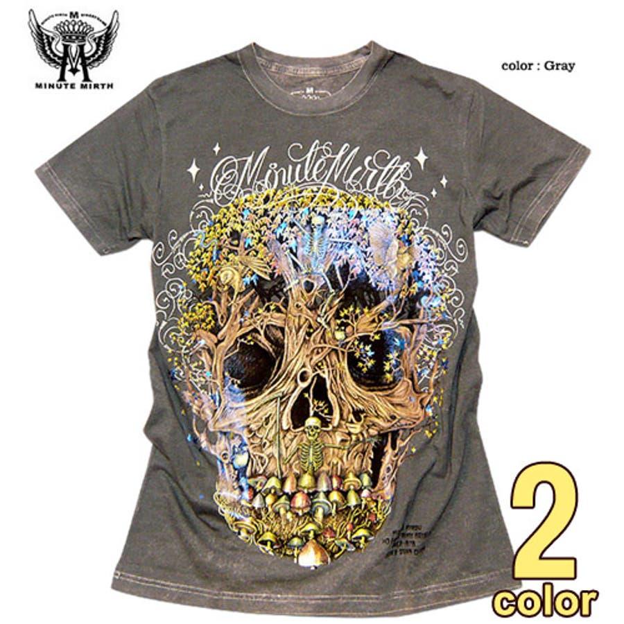 買い足したいアイテム MINUTE MIRTH SHIROI NEKOシロイネコ ムラ染めハードウォッシュ加工スカル世界樹プリント半袖メンズTシャツ! ダンス 衣装 遺愛