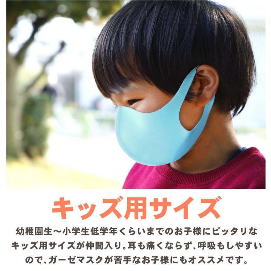 マスク 在庫あり 洗えるマスク 5枚セット ウレタン 3d立体 男女兼用 大人用 子供 サイズ ピンク グレー ますく ファッションマスク 立体マスク おやすみマスク 洗える 2