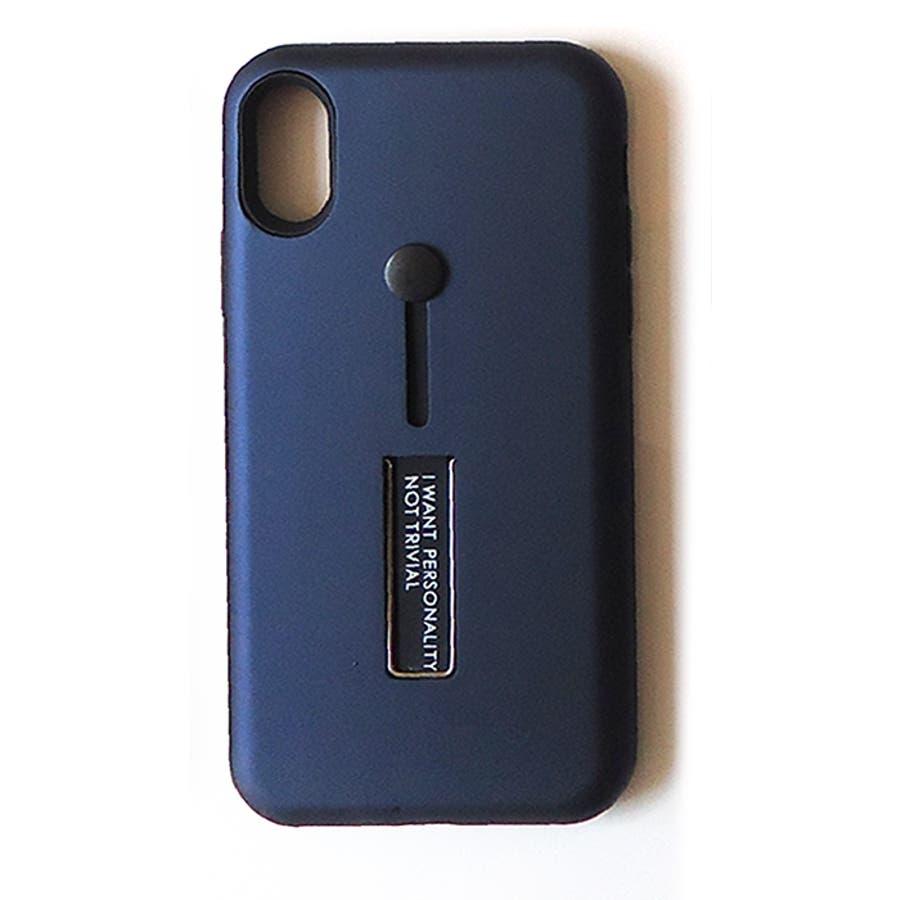 iPhoneXケース ケース バンパー tpu カバー キラキラ メタリック 「アイフォンXケース メタル スタンドスマホケース」衝撃シリコン レザー かわいい かっこいい 保護 レザー 透明 アイフォン10 カバー iphoneX ケースおしゃれ レディース メンズ 64