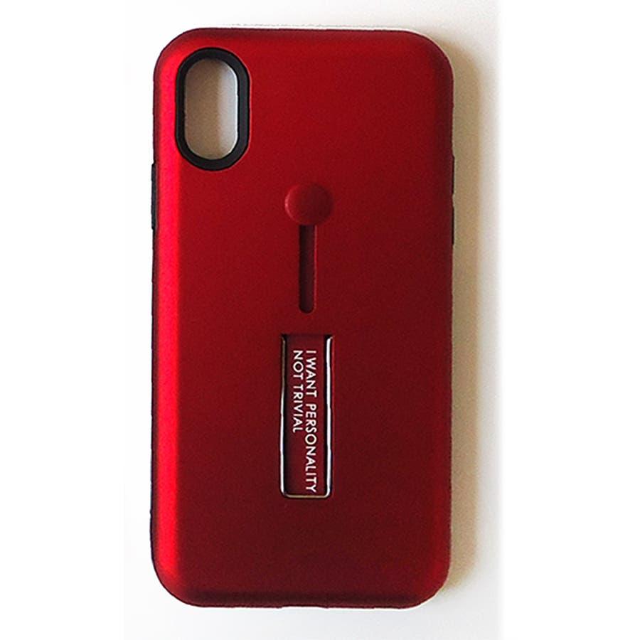 iPhoneXケース ケース バンパー tpu カバー キラキラ メタリック 「アイフォンXケース メタル スタンドスマホケース」衝撃シリコン レザー かわいい かっこいい 保護 レザー 透明 アイフォン10 カバー iphoneX ケースおしゃれ レディース メンズ 94