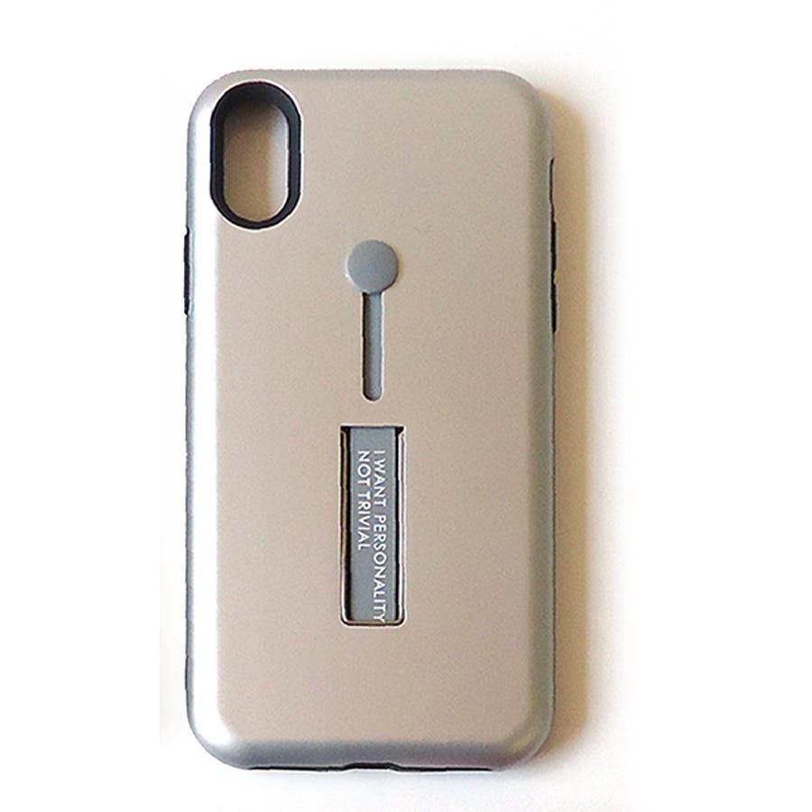 iPhoneXケース ケース バンパー tpu カバー キラキラ メタリック 「アイフォンXケース メタル スタンドスマホケース」衝撃シリコン レザー かわいい かっこいい 保護 レザー 透明 アイフォン10 カバー iphoneX ケースおしゃれ レディース メンズ 103