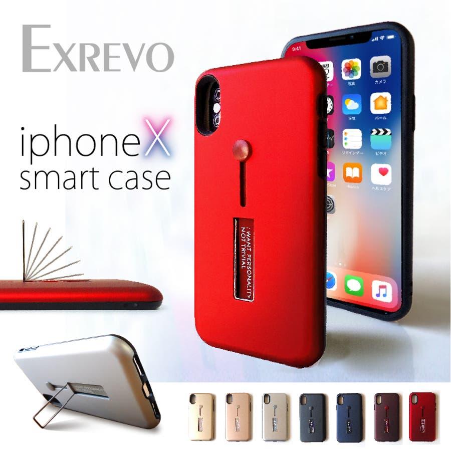 iPhoneXケース ケース バンパー tpu カバー キラキラ メタリック 「アイフォンXケース メタル スタンドスマホケース」衝撃シリコン レザー かわいい かっこいい 保護 レザー 透明 アイフォン10 カバー iphoneX ケースおしゃれ レディース メンズ 1