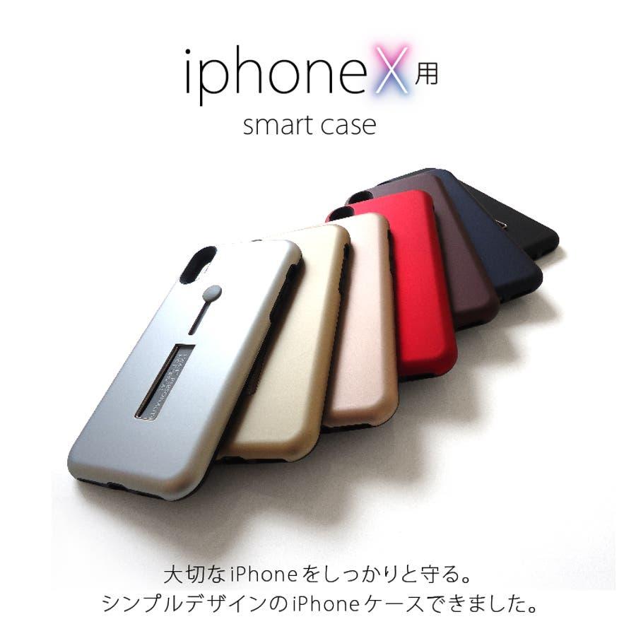 iPhoneXケース ケース バンパー tpu カバー キラキラ メタリック 「アイフォンXケース メタル スタンドスマホケース」衝撃シリコン レザー かわいい かっこいい 保護 レザー 透明 アイフォン10 カバー iphoneX ケースおしゃれ レディース メンズ 3
