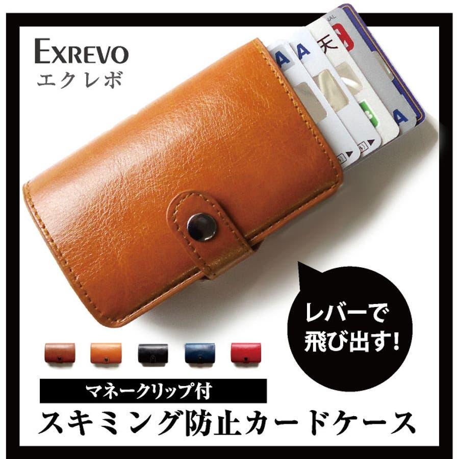f2d9ac7e59eb83 「スキミング防止アルミレザーマネークリップクレジットカードケース」カードケース金属シンプルコンパクトカード