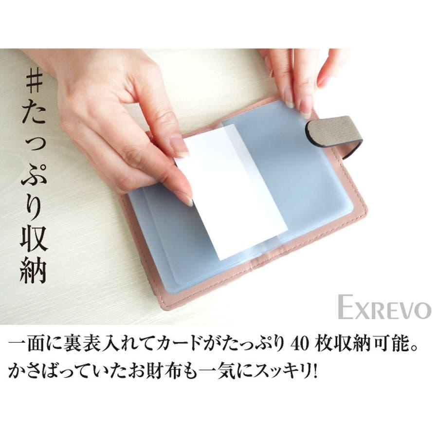 カードケース レディース メンズ 「ライン プレート 名刺入れ」 40枚 スリム 薄型 無地 ポイントカード クレジットカード 大容量おしゃれ カード収納 名刺収納 カード入れ 4