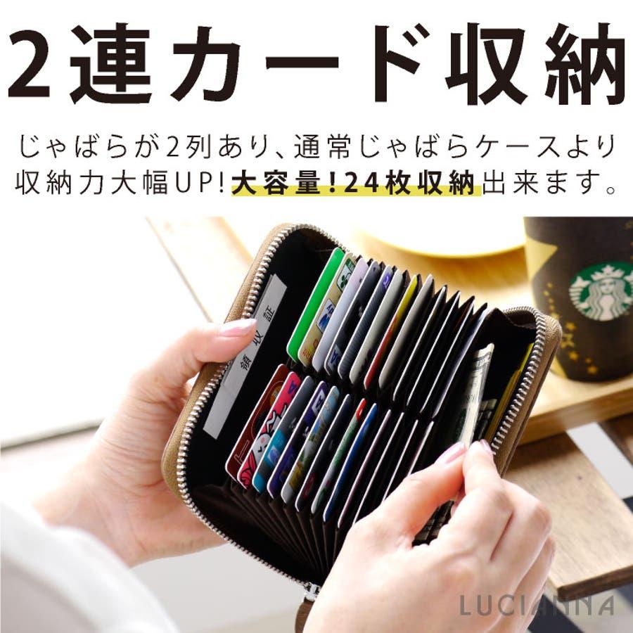 カードケース 大容量 じゃばら 本革 スキミング防止 カード入れ レディース メンズ 「レザー ジャバラ スキミング 防止 2連カードケース」 磁気防止 カード収納 名刺入れ 5