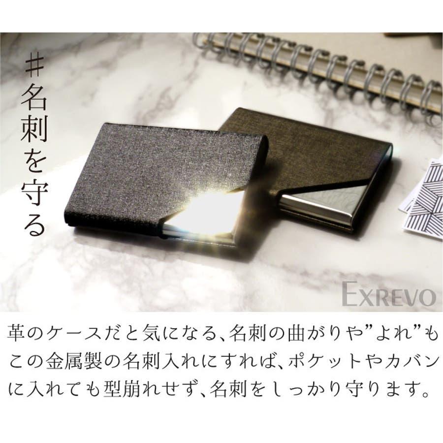 名刺入れ 名刺ケース メンズ ビジネス 金属 ステンレス メタル レディース スリム カードケース 20枚 ポイントカードハードケース コンパクト マグネット カード入れ 4