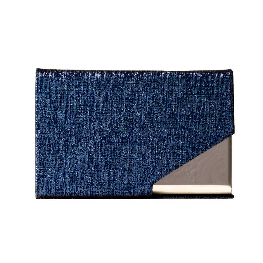 名刺入れ 名刺ケース メンズ ビジネス 金属 ステンレス メタル レディース スリム カードケース 20枚 ポイントカードハードケース コンパクト マグネット カード入れ 64
