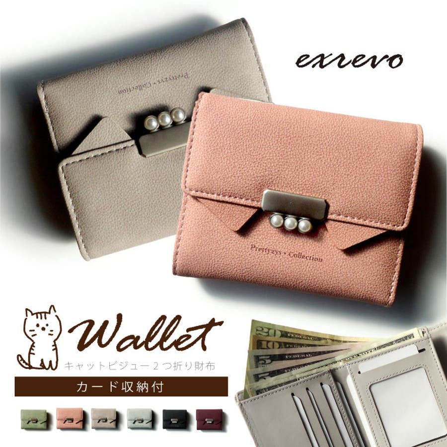e8841d89170d 財布 レディース 二つ折り「ねこ モチーフ ミニ財布」 カード収納 かわいい 猫 財布 雑貨