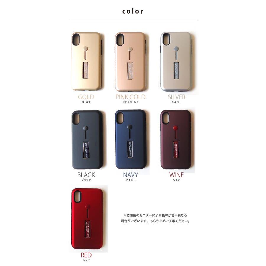 iPhoneXケース ケース バンパー tpu カバー キラキラ メタリック 「アイフォンXケース メタル スタンドスマホケース」衝撃シリコン レザー かわいい かっこいい 保護 レザー 透明 アイフォン10 カバー iphoneX ケースおしゃれ レディース メンズ 2