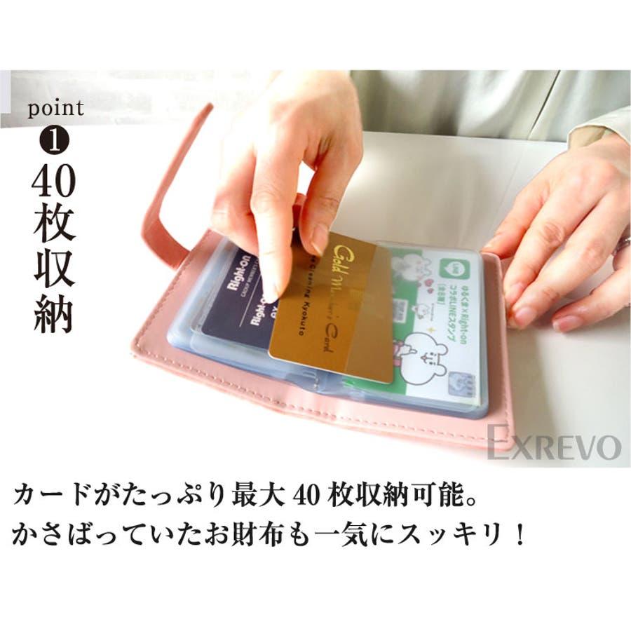 40枚収納 名刺入れ レディース ブック型 クリア チャーム付 じゃばら シンプル カードケース 革風 かわいい ベルト 透明コンパクト 手帳型 メタル ハート カードホルダー カード入れ 大量収納 4