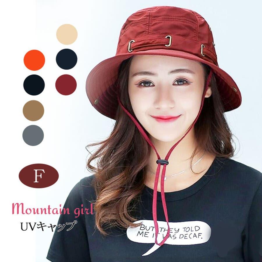 帽子 ハット UVハット UVキャップ レディース 山ガール UV ひも付き 飛ばない紐付き ストラップ付き アウトドア 調整可能