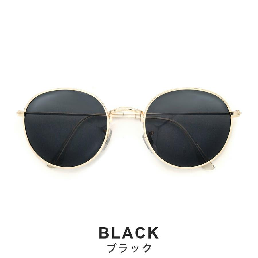ボストン型メタルフレームUVサングラス 眼鏡 めがね 2