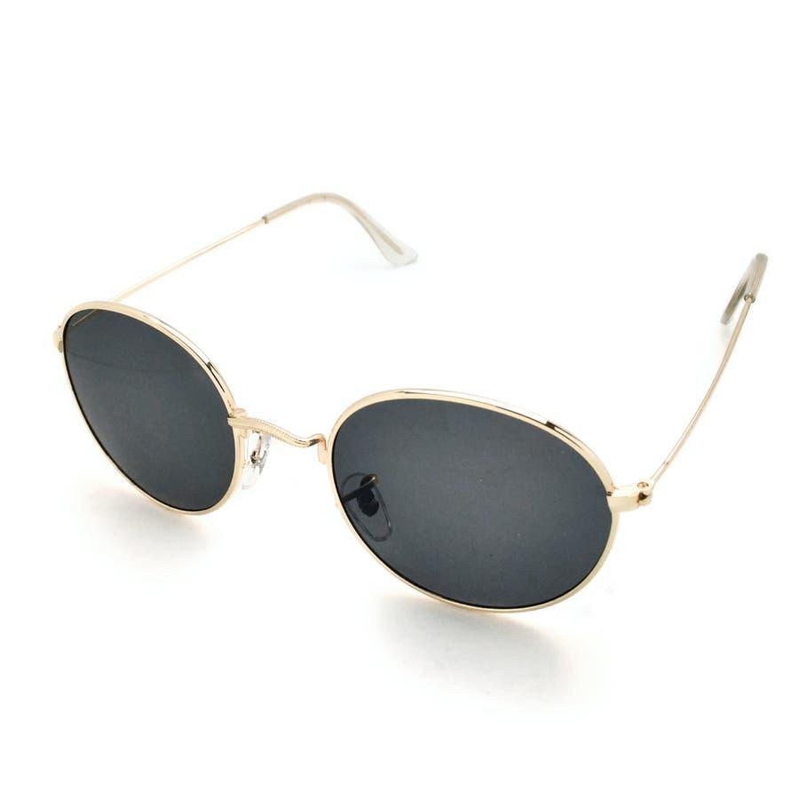 ボストン型メタルフレームUVサングラス 眼鏡 めがね 3