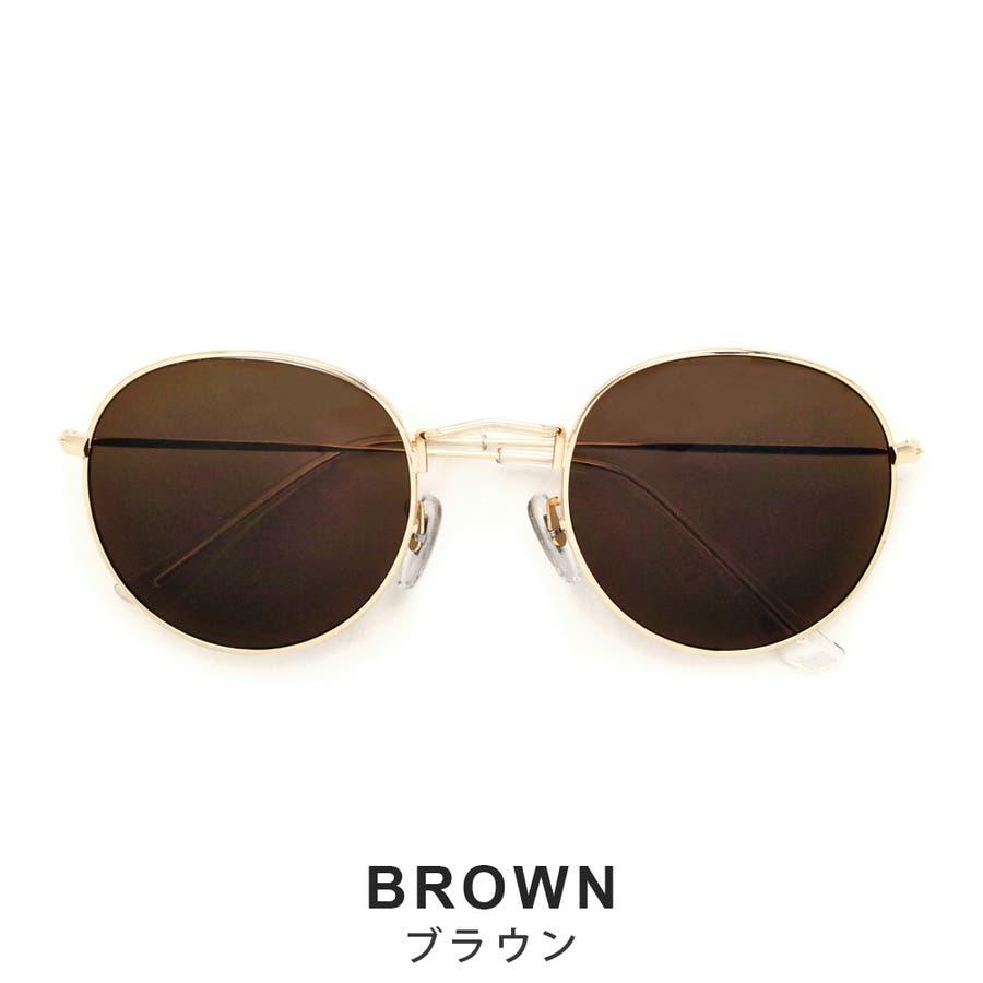ボストン型メタルフレームUVサングラス 眼鏡 めがね 4