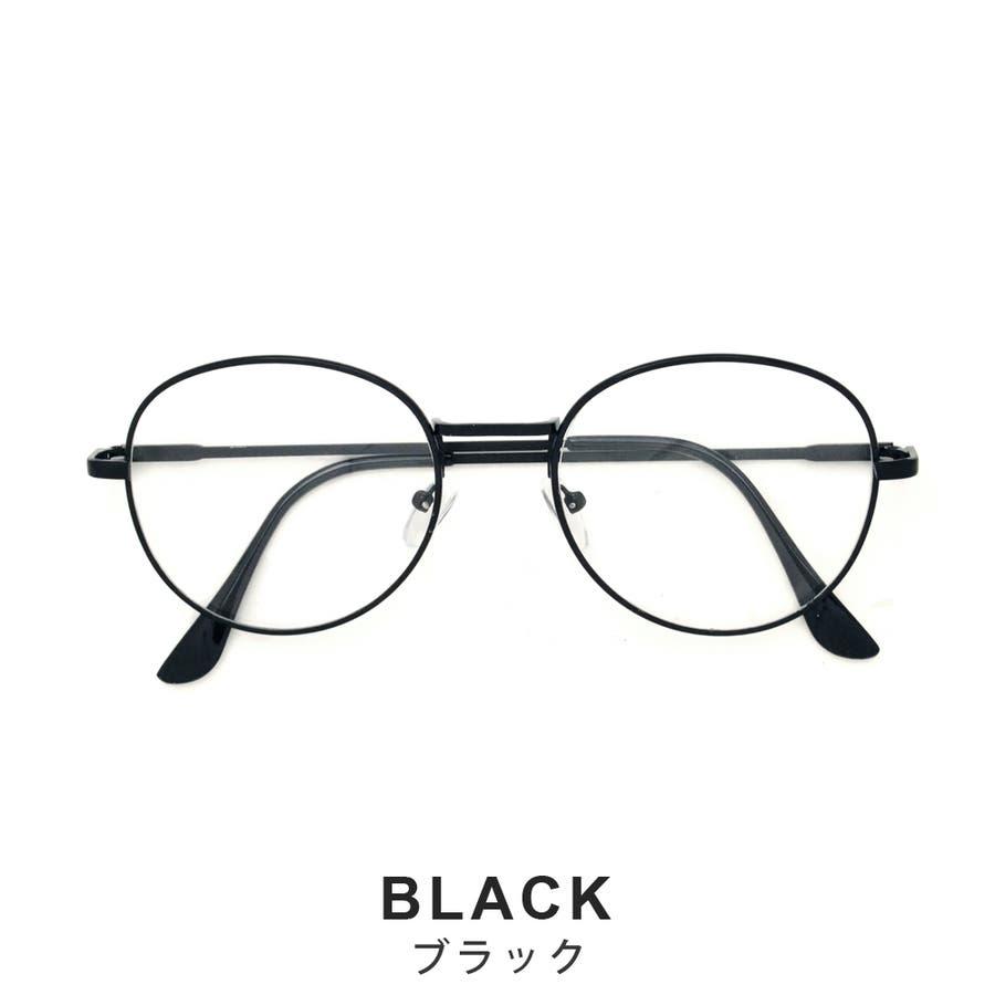 ボストン型アンティーク調UV 伊達メガネ 眼鏡 めがね UVカット UV400 紫外線 メタルフレーム サングラス 黒縁 黒ぶち ブラック シルバー ブラウン ゴールド 細フレーム クラシック レトロ 小顔 レディース メンズ 女性 男性 ユニセックス 2