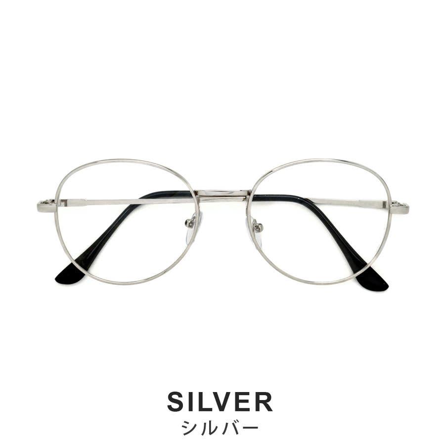 ボストン型アンティーク調UV 伊達メガネ 眼鏡 めがね UVカット UV400 紫外線 メタルフレーム サングラス 黒縁 黒ぶち ブラック シルバー ブラウン ゴールド 細フレーム クラシック レトロ 小顔 レディース メンズ 女性 男性 ユニセックス 3