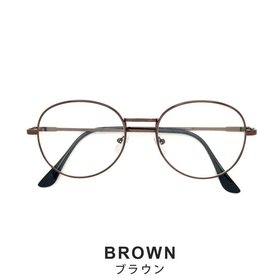 ボストン型アンティーク調UV 伊達メガネ 眼鏡 めがね UVカット UV400 紫外線 メタルフレーム サングラス 黒縁 黒ぶち ブラック シルバー ブラウン ゴールド 細フレーム クラシック レトロ 小顔 レディース メンズ 女性 男性 ユニセックス 4