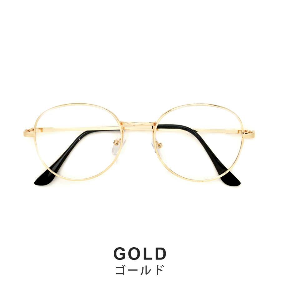 ボストン型アンティーク調UV 伊達メガネ 眼鏡 めがね UVカット UV400 紫外線 メタルフレーム サングラス 黒縁 黒ぶち ブラック シルバー ブラウン ゴールド 細フレーム クラシック レトロ 小顔 レディース メンズ 女性 男性 ユニセックス 5