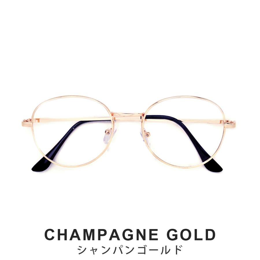 ボストン型アンティーク調UV 伊達メガネ 眼鏡 めがね UVカット UV400 紫外線 メタルフレーム サングラス 黒縁 黒ぶち ブラック シルバー ブラウン ゴールド 細フレーム クラシック レトロ 小顔 レディース メンズ 女性 男性 ユニセックス 6