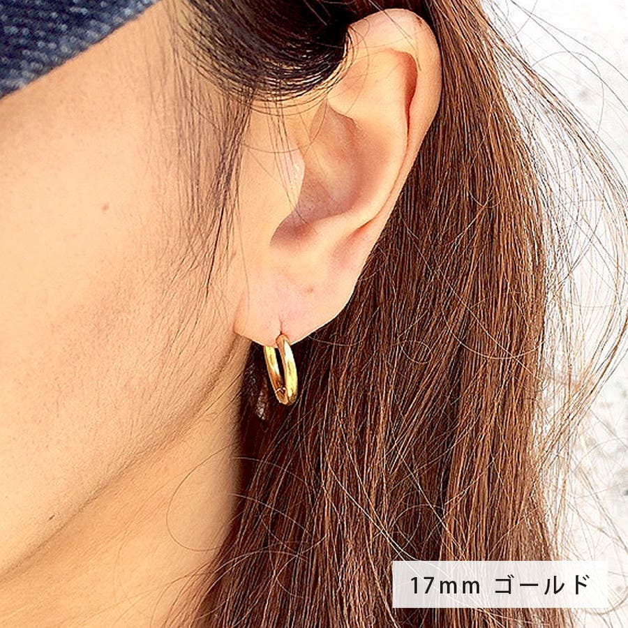 片耳ステンレスフープピアス SUS サージカル アレルギー ステンレス ゴールド シルバー 14mm 15mm 17mm 19mm メンズ レディース 女性 男性 ユニセックス アクセサリー 韓国 オルチャン  10