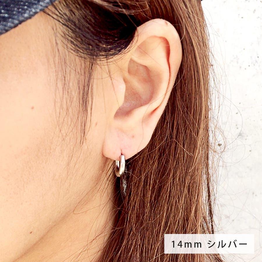 片耳ステンレスフープピアス SUS サージカル アレルギー ステンレス ゴールド シルバー 14mm 15mm 17mm 19mm メンズ レディース 女性 男性 ユニセックス アクセサリー 韓国 オルチャン  9