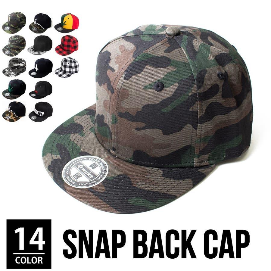 4ebba705e0bf6 14color 選べる ストリートキャップ メンズ レディース デザイン 帽子 迷彩 カモフラ キャップ CAPベースボールアメリカン スポーツ