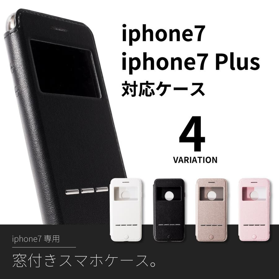 a71cab5a2f 7colorPUレザーiPhoneケースiPhone7/Plus窓付き通電スライダー手帳型ケースメンズ/