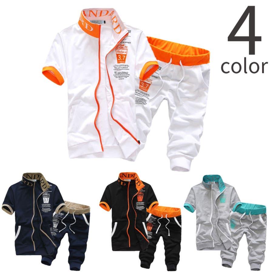 09dd238cbce99 4color TREND サマー スウェット 上下 セットアップ 半袖&クロップドパンツ メンズ レディース男女