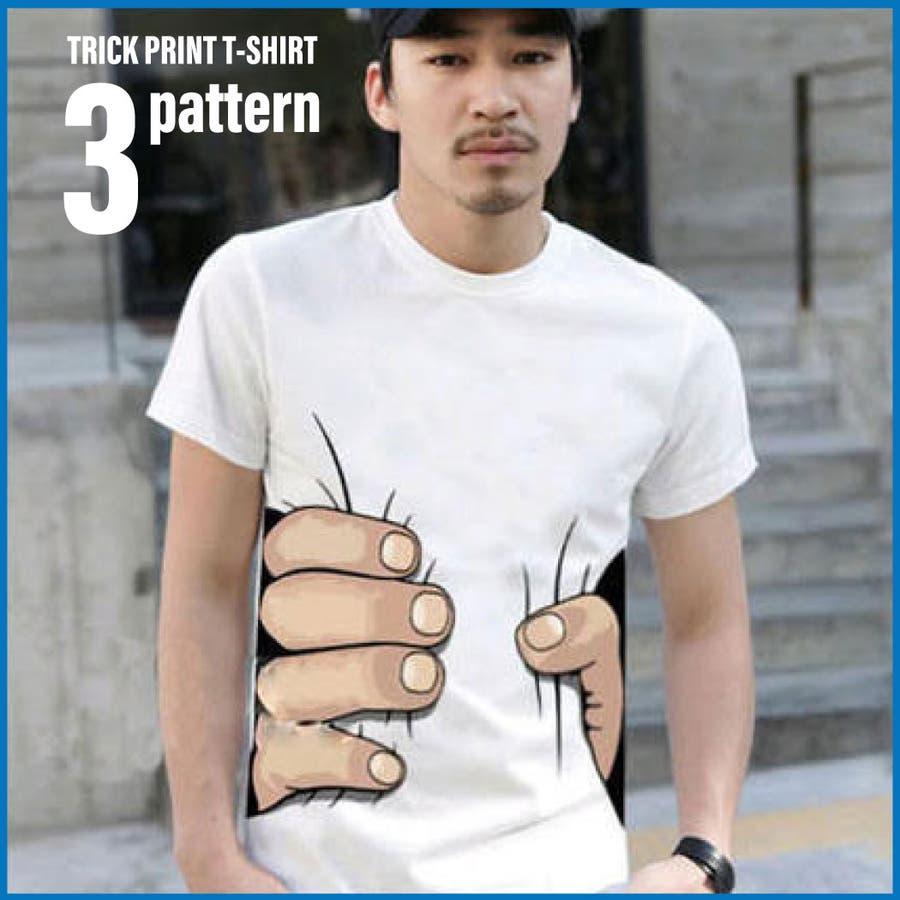 今、流行りのど真ん中 メンズファッション通販3color おもしろプリントTシャツ メンズ レディース ユニセックス 半袖 プリントTシャツ 春 夏 cpt-0001 剛毛