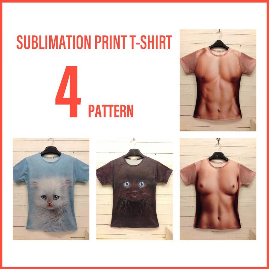 最近一番気に入ってる 3color リアルプリントTシャツ メンズ レディース ユニセックス 半袖 プリントTシャツ 春 夏 cpt-0002 号数