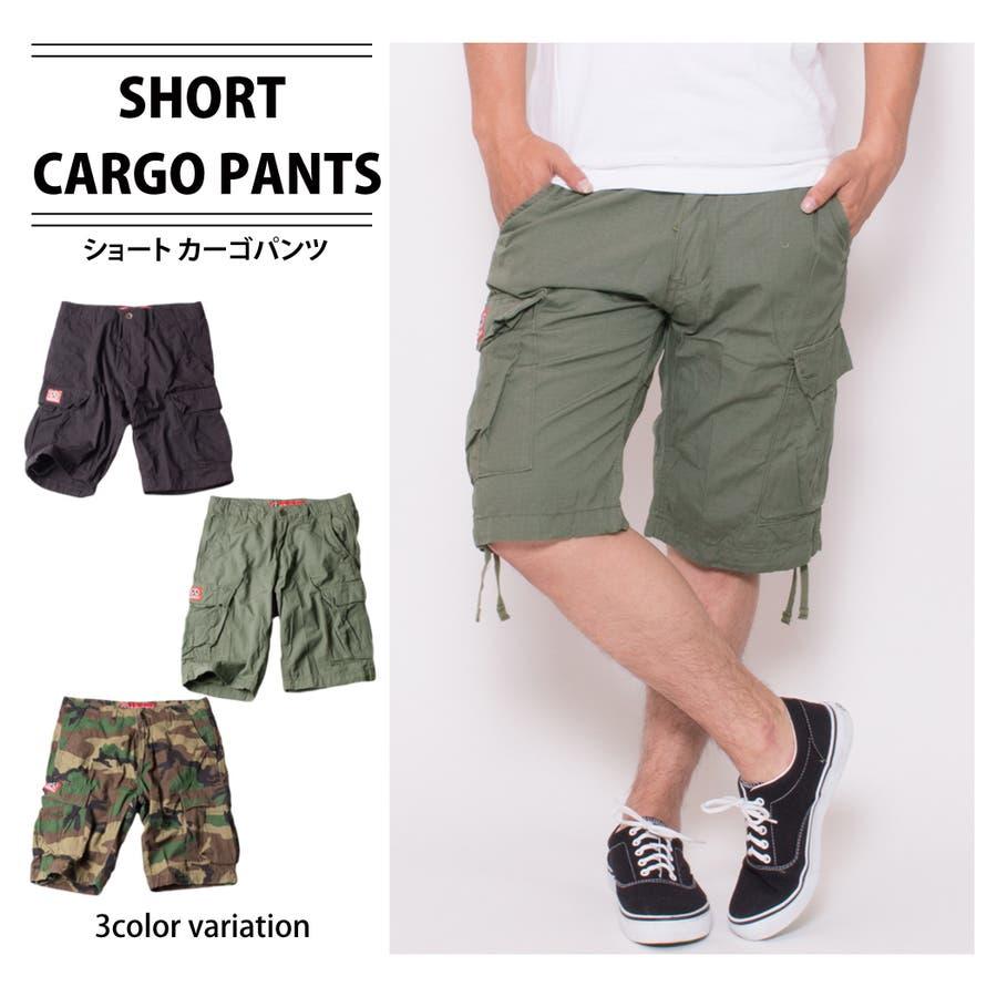これからの季節リピします! メンズファッション通販3color ショートカーゴパンツ メンズ カーゴ ボトムス ハーフ ショーツ 短パン ワーク ストリート 迷彩 ミリタリーmls-0001 撃墜