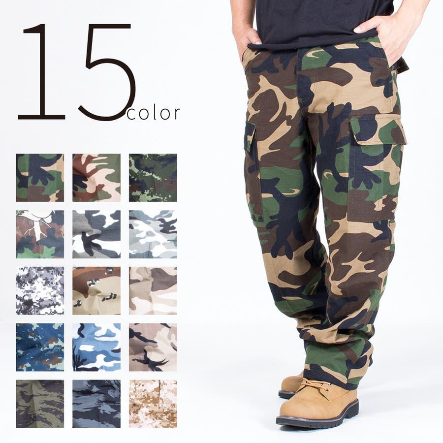 今季必須アイテム メンズファッション通販15color ミリタリー 迷彩カーゴパンツ メンズ 迷彩パンツ カーゴパンツ 迷彩ズボン 大きいサイズ ダンス  mpt-0001 成因