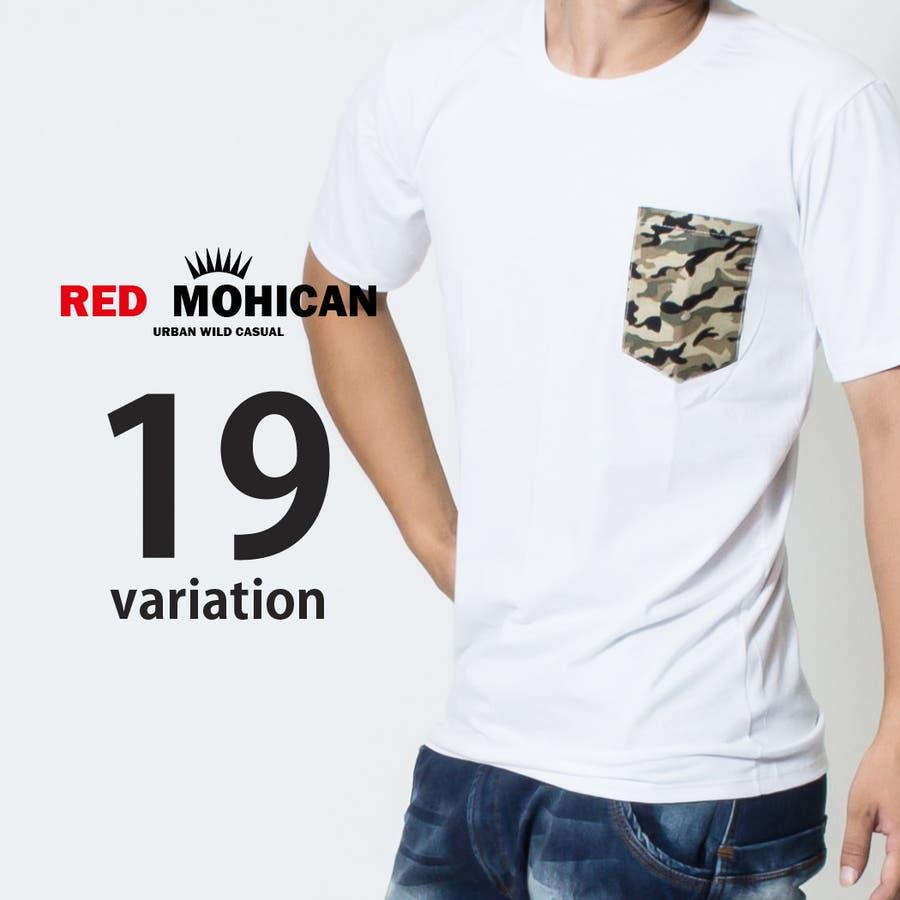 おしゃれに着こなせます! 19type Red-Mohican 異素材ポケット付き クルーネックTシャツ メンズ レディース 半袖 カットソー rmh-0002 無論
