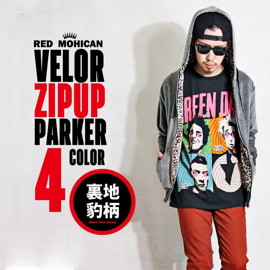 またかう! メンズファッション通販4color Red-Mohican ベロア ジップアップ フードパーカー 裏地ヒョウ柄メンズ トップス 長袖 パーカ スウェット zip rmp-0001 罵声