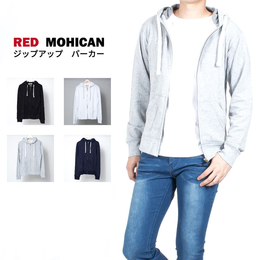 かなり使える メンズファッション通販4color Red-Mohican ジップアップ 無地パーカー 裏毛メンズ トップス 長袖 パーカ スウェット ストリート カジュアル zip rmp-0002 爆麦