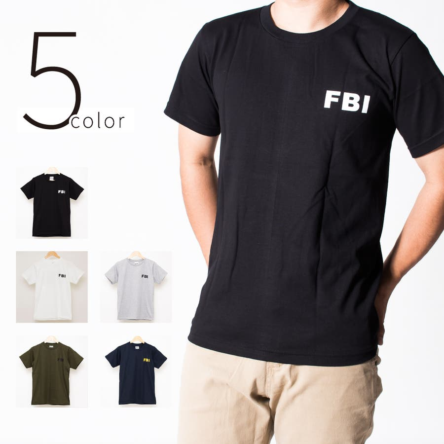 何枚あってもいい! メンズファッション通販5color FBI クルーネック プリントTシャツ メンズ レディース 半袖 カットソー インナー tat-0003 激烈