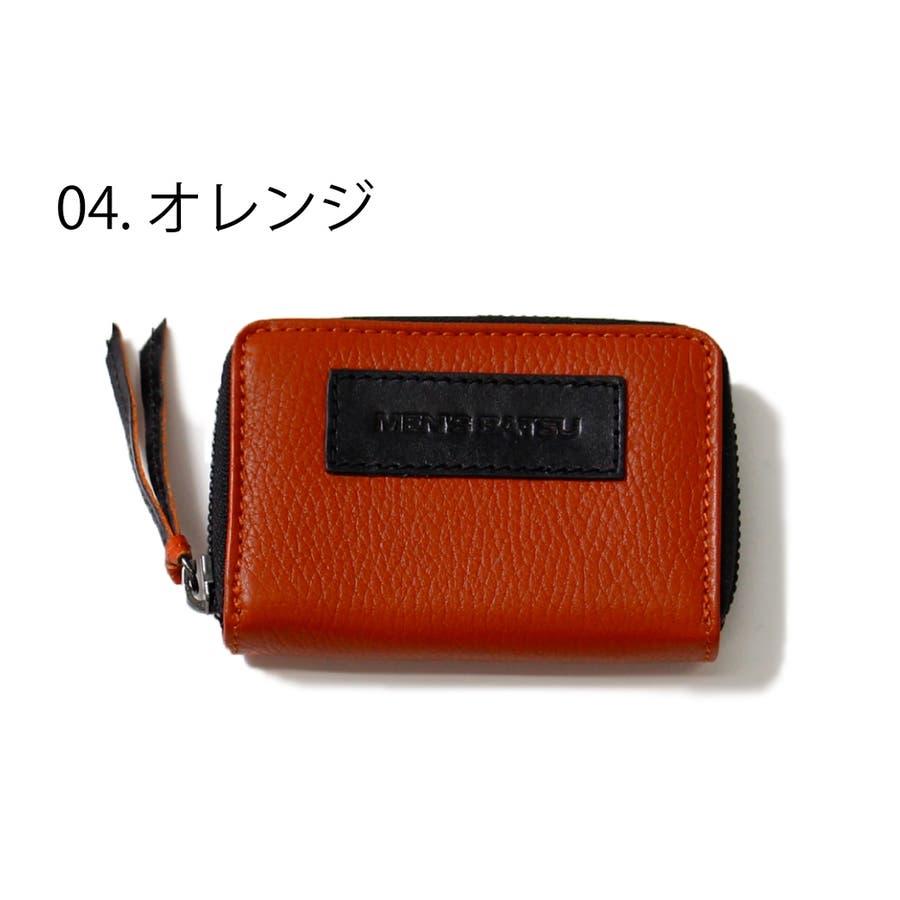 4color ラウンド式 ボックス コインケース メンズ 本革 ブランド 革 カード ファスナー 小銭入れ レザーボックス型コンパクト パスケース ミニ財布 スリム ポケット 機能性 万能 便利 黒 青 ブラウン オレンジ lbc-0014 8