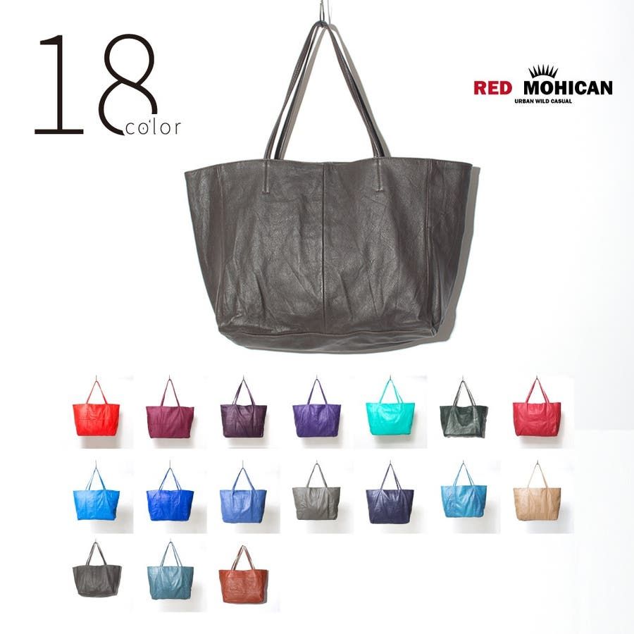958efcca1020 17colorRed-Mohican本革トートバッグメンズ/レディース/ショルダー/カバン/鞄