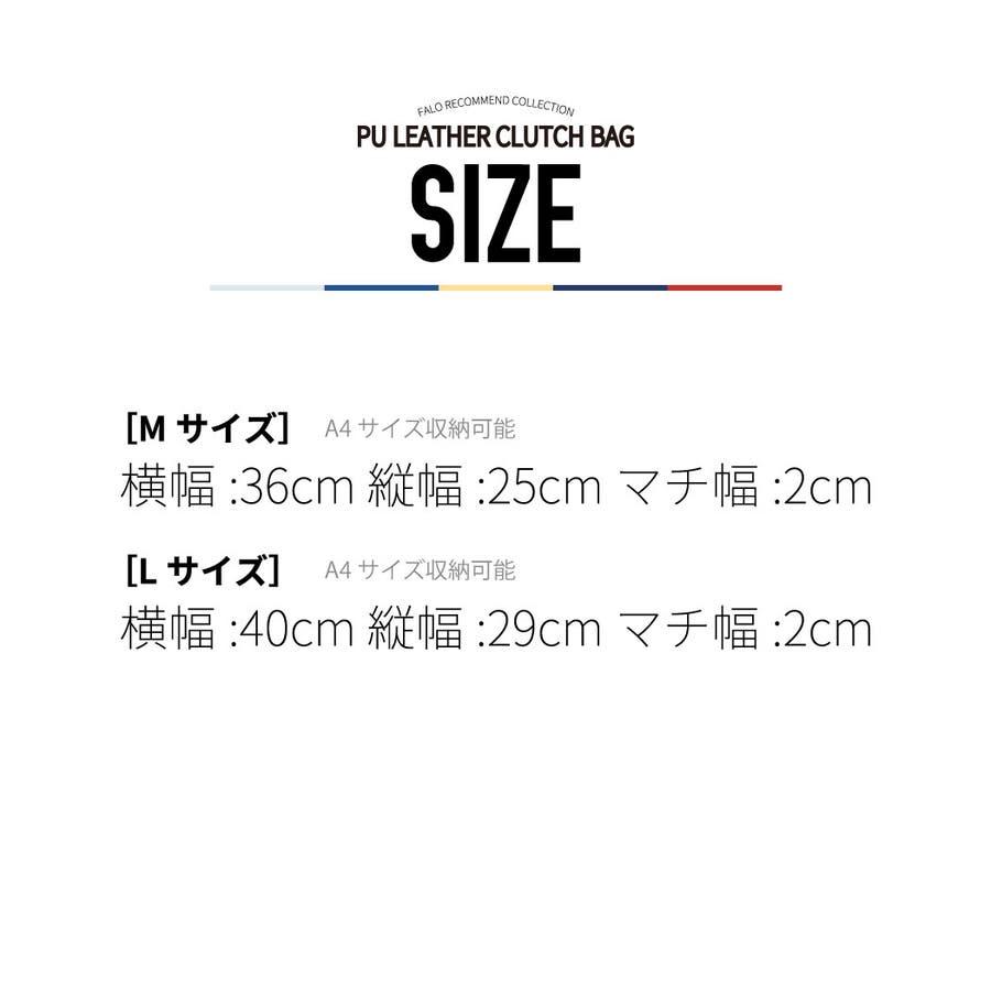 20color カラフル 2zip クラッチバッグ PUレザー 2サイズ メンズ レディース ダブルジップ クラッチ バッグ 大きめ小さめ PUレザー クラッチバッグ 結婚式 パーティー B5 B4 A4 mcb-0005 9