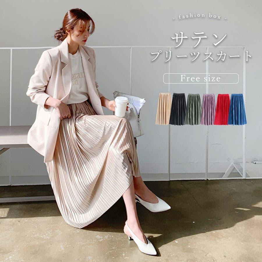 619bcb357c0f0 サテンプリーツスカート 2019 SS 春夏 新作 韓国ファッション 大人 ...