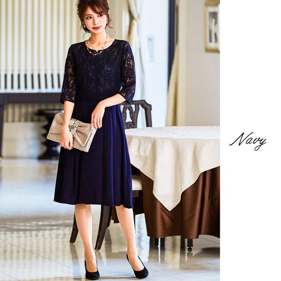 69b06e147605b ドレス ワンピース 結婚式 レース パーティードレス 大きいサイズ 体型 ...