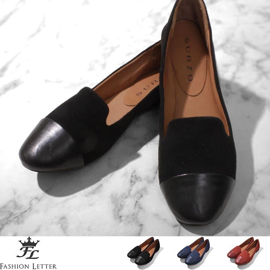 2c4aaab8a0d0d SURZO 本革 フラット ヒール パンプス フラットシューズ バレエシューズ バレー 黒 白 ぺたんこ靴 大きい