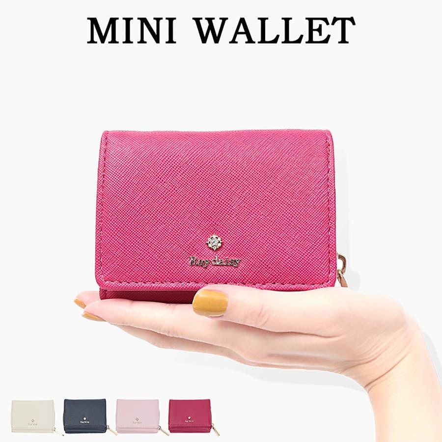 463e60ccaa16 ミニウォレット ミニ財布 結婚式 コンパクト プチ コインケース 小銭入れ ...