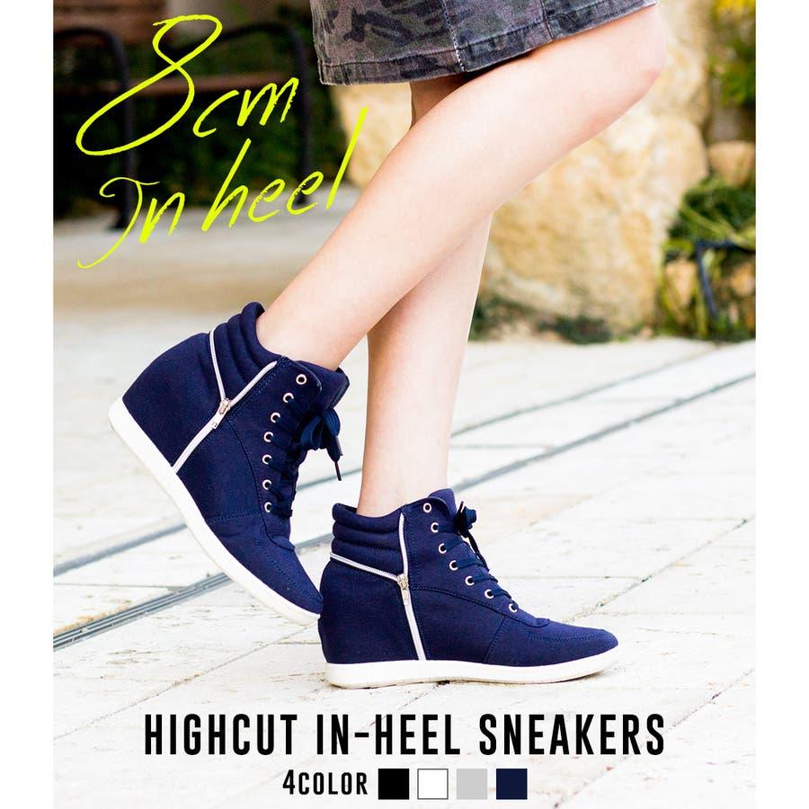 先取りしたい インヒールスニーカー Ladies High Cut Ssneakers 2016S S レディース ハイカットスニーカー 厚底ヒール大人カジュアルシューズ スウェット地 シンプル 23.0cm⇒24.5cm 2016春夏 靴 レディース靴 黒 紺 灰 白 選定
