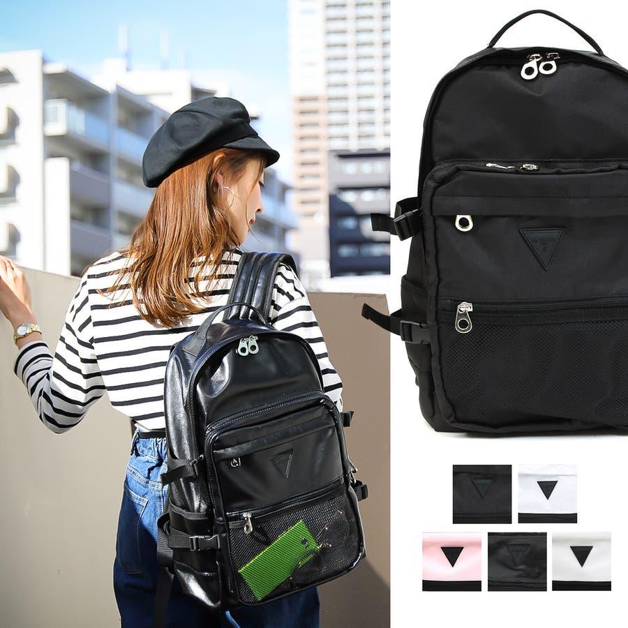 92c83915e6b 2018SS メッシュ リュック バックパック レディース 男女兼用 大容量 リュックサック メッシュポケット 韓国ファッション